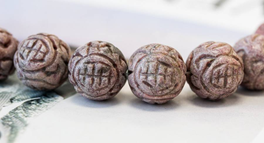194-1204 Rhodonite 20mm Carved Round